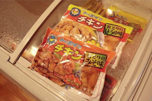 画像: 編集部撮影・これが東栄チキン!