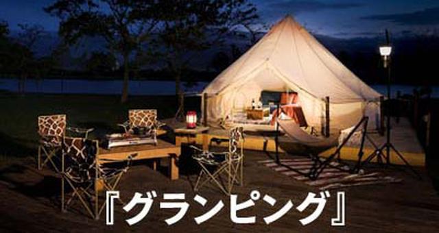 画像: しのつ湖・キャンプ | 新篠津村
