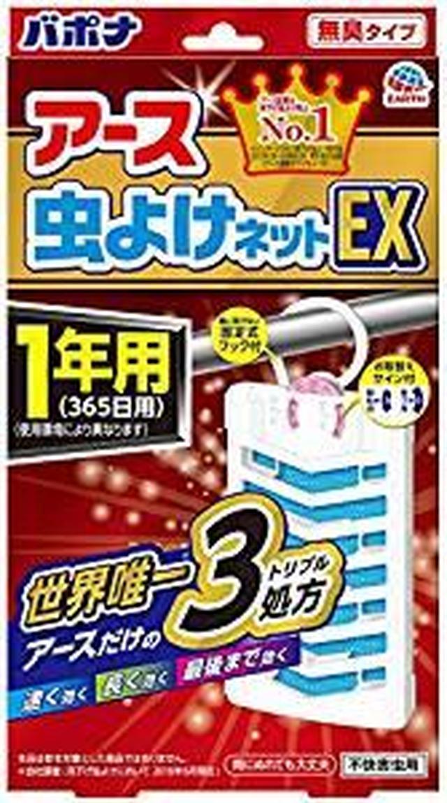 画像: Amazon | アース虫よけネットEX ベランダ用 虫除けプレート [1年用] | アース虫よけネット | 虫除け・忌避用品