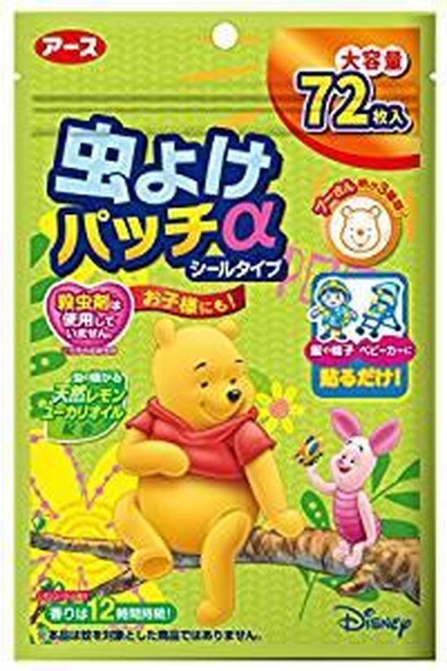 画像: Amazon.co.jp: 虫よけパッチα シールタイプ [72枚入][プーさんデザイン]: ドラッグストア