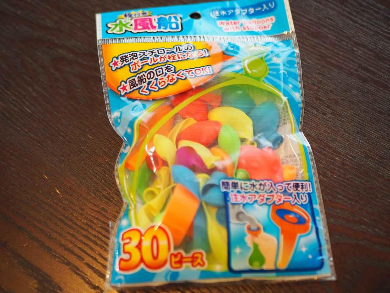 画像: 100円ショップ「キャン★ドゥ」で購入 画像:筆者撮影