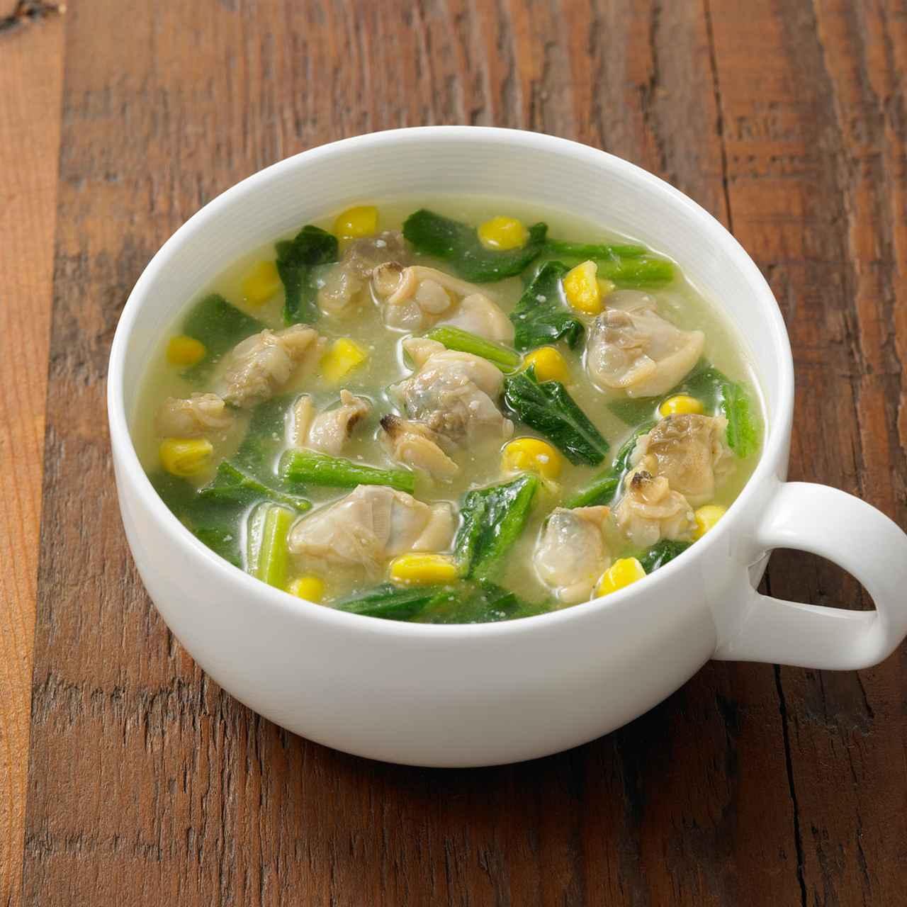 画像: 食べるスープ あさりとコーンのクラムチャウダー4食 通販 | 無印良品