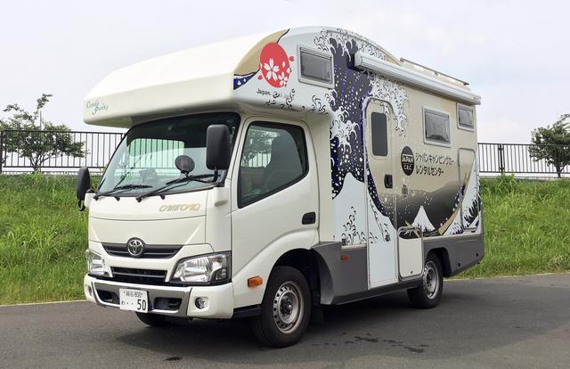 画像: レンタルキャンピングカーなら東京CRC | 東京C.R.C