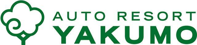 画像: オートリゾート八雲 北海道立噴火湾パノラマパーク