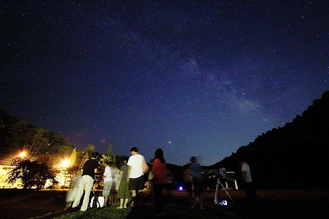 画像: つぐ高原グリーンパークGP |  アウトドアの楽園