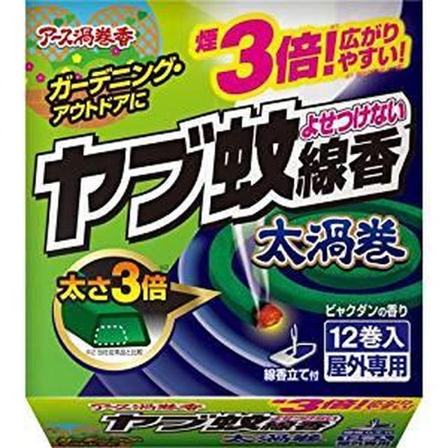 画像: Amazon   アース渦巻香 蚊取り線香 ヤブ蚊よせつけない線香 太渦巻 [12巻函入]   アース渦巻香   虫除け・忌避用品