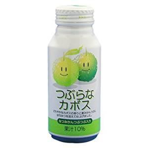画像: Amazon   [2cs] JAフーズ大分 つぶらなカボス (190g×30本)×2箱   ジュース   野菜ジュース・フルーツジュース 通販