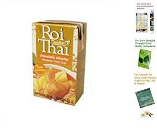 画像: Amazon | Roi Thai ロイタイ マサマンカレースープ 250ml | Roi Thai | カレー 通販