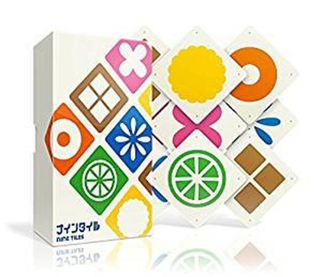 画像: Amazon | テーブルゲーム ナインタイル 新装版 | カードゲーム・トランプ | おもちゃ