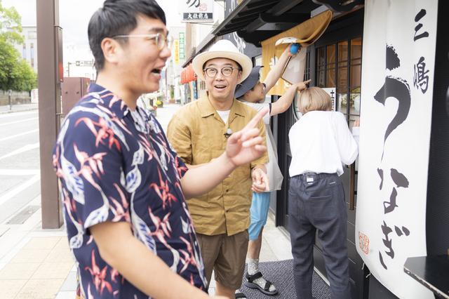 画像2: ちょっと寄り道♪  すみの坊 三嶋大社前店でご当地グルメの『うなぎたい焼』を購入