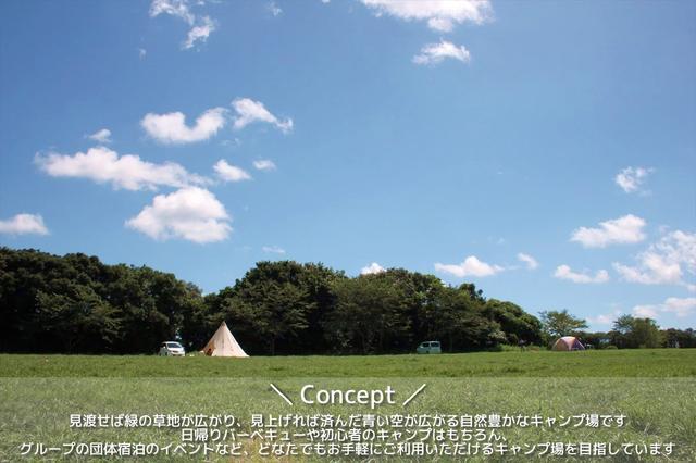 画像: ゆめ牧場 : キャンプトップ