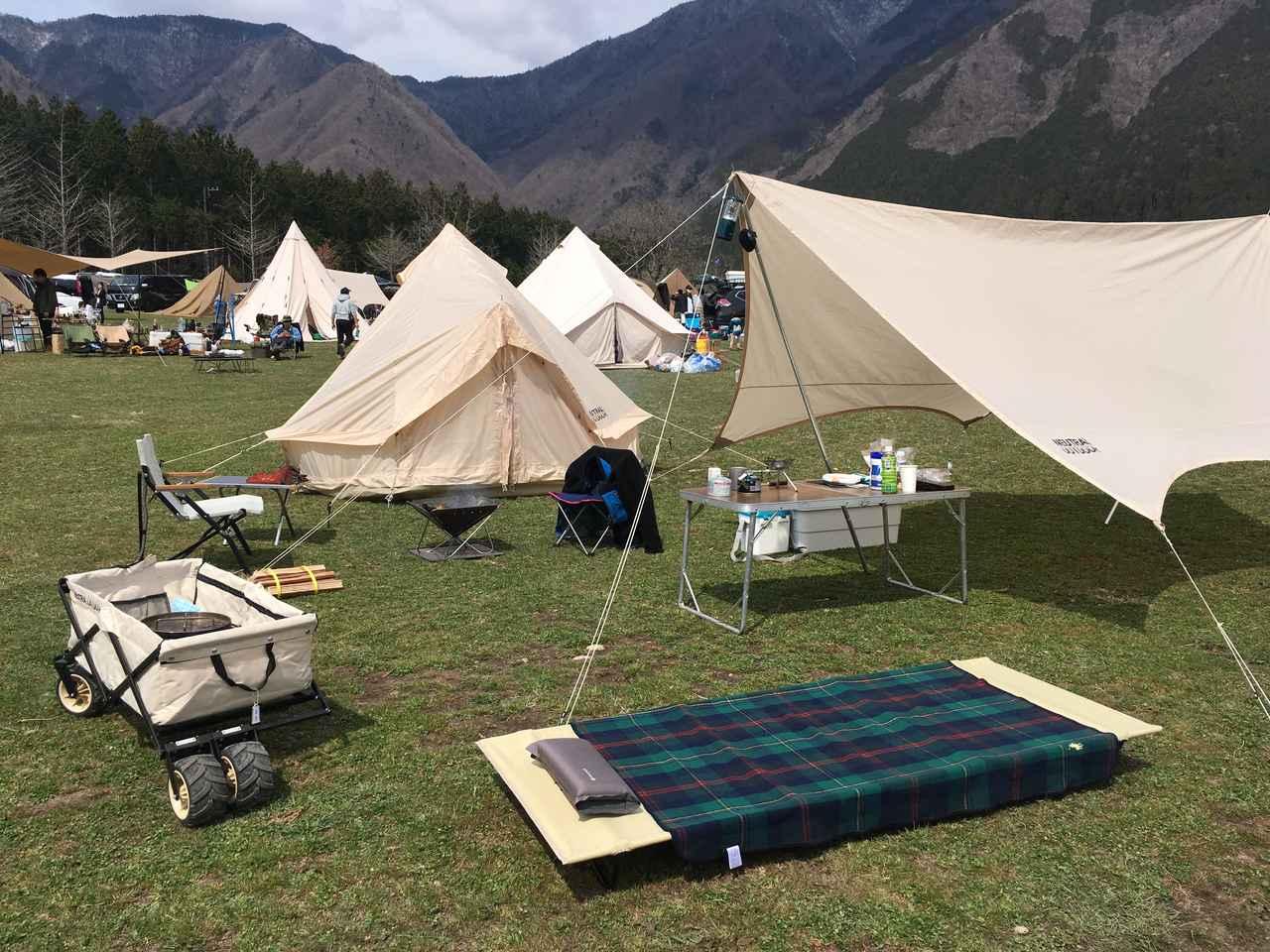 画像: キャンプ コット&タープ&テント イメージ写真