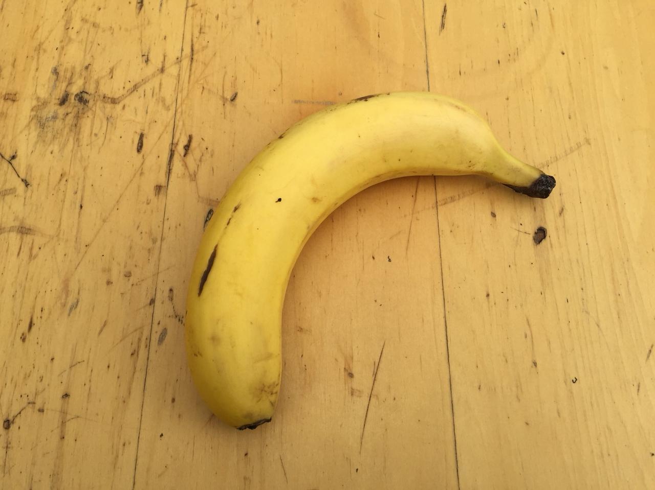 画像: 筆者撮影 どこにでもあるバナナ