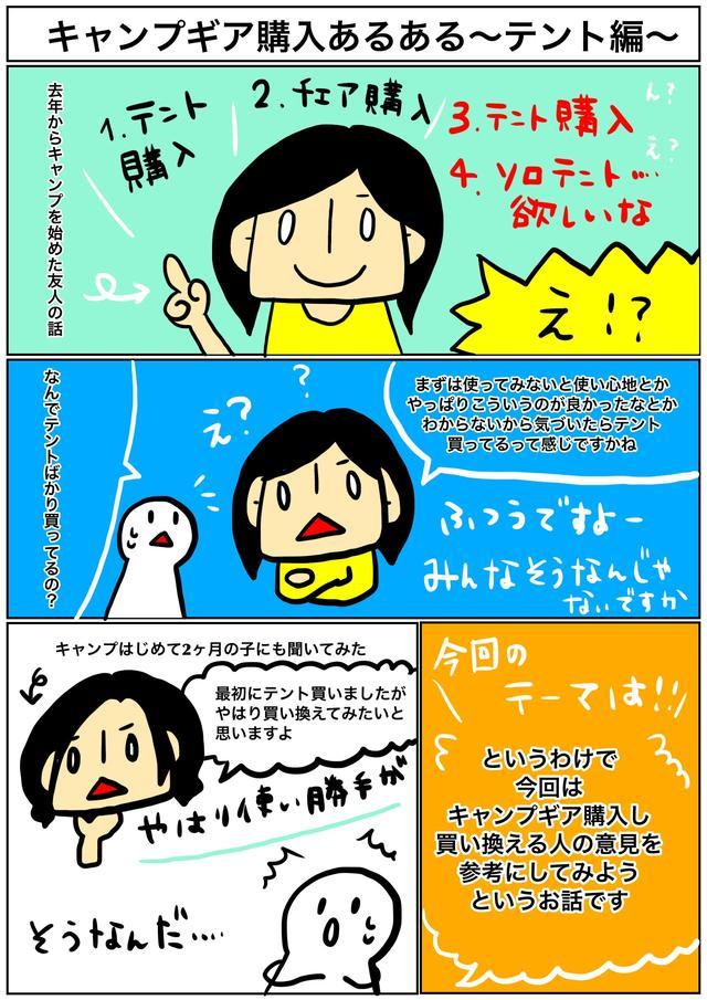 画像1: 筆者直筆イラスト hamada-ayano.com