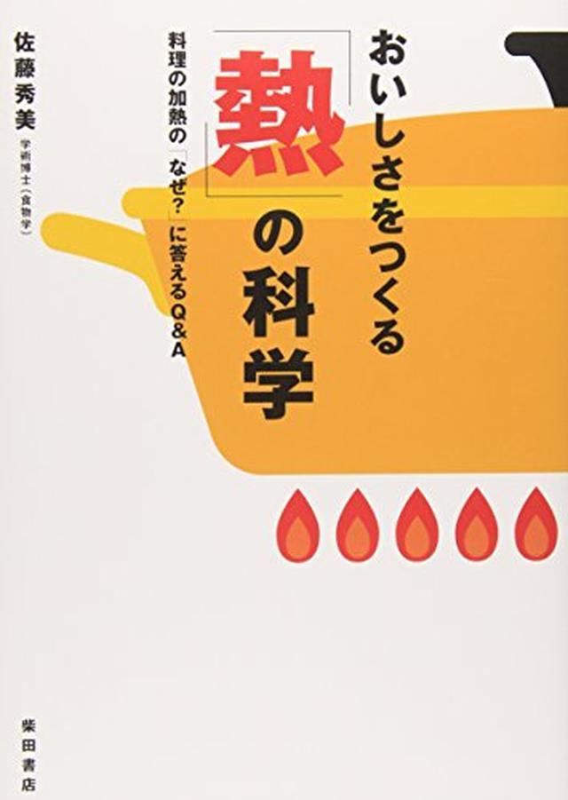 画像1: 【キャンプ場で美味しくご飯を炊く方法】シェラカップ使用で簡単&アレンジレシピ付き