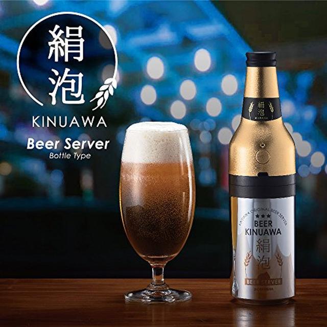 画像3: 【お酒好き必見】極上のビールをキャンプ場で! おすすめのビアサーバー3選