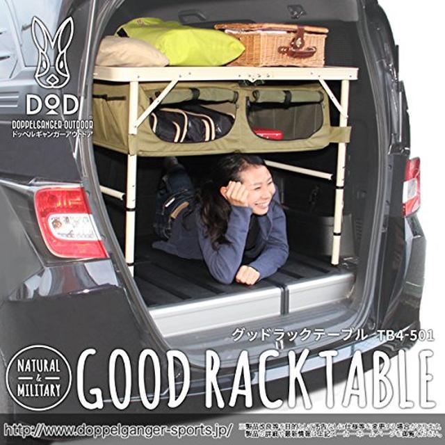 画像2: 車でキャンプ! 荷物の積み方や収納術を大公開! 便利なアイデアグッズを3つ紹介