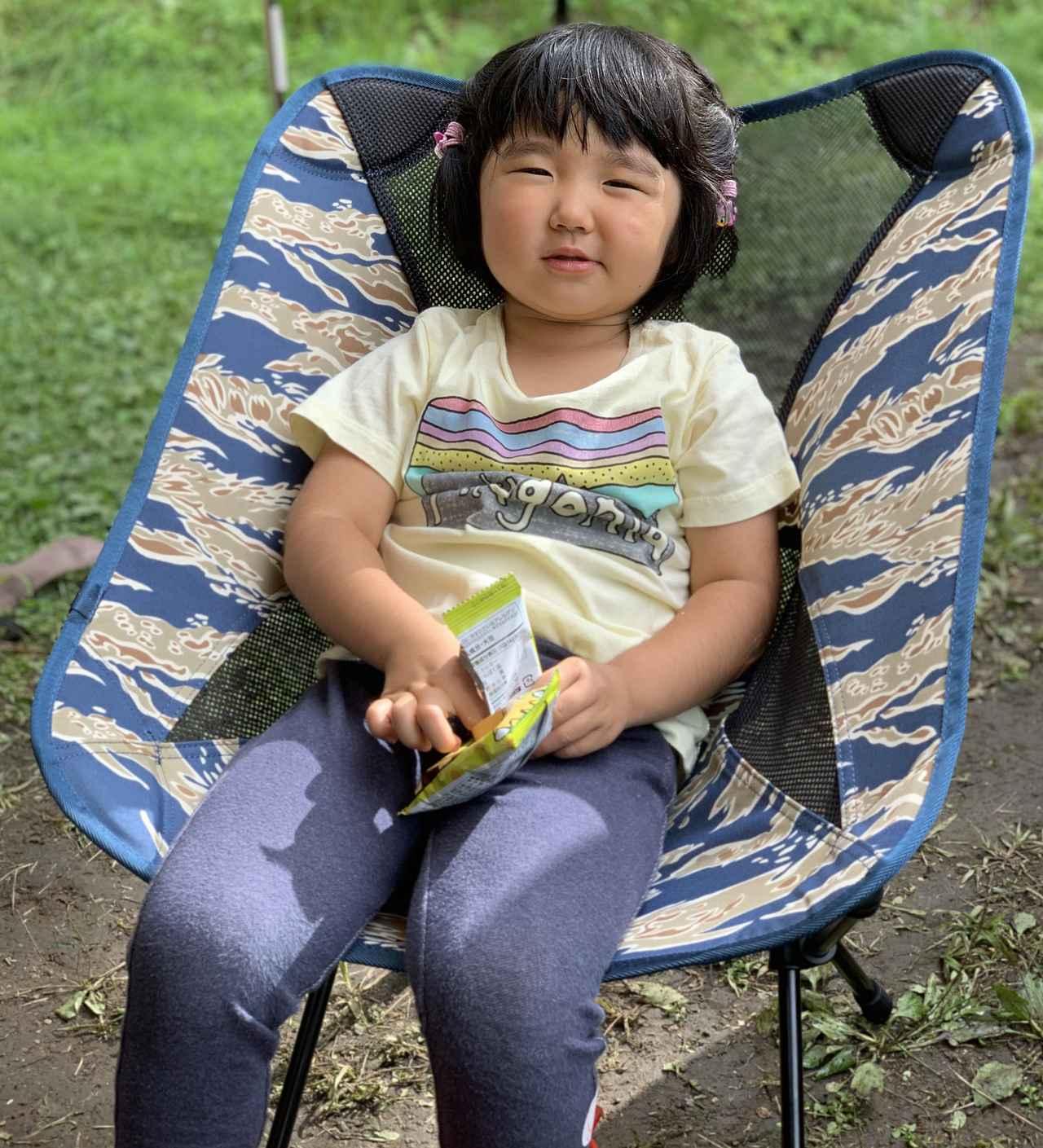 画像: 編集部撮影(子供・身長 98cm) チェアワンカモ