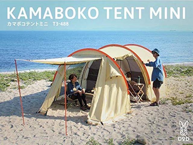 画像1: 【動画で解説】DODのカマボコテントレビュー チーカマスタイルでキャンプを快適に