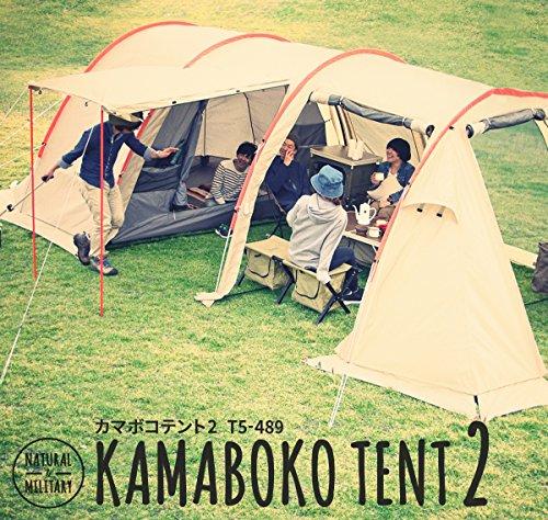 画像2: 【動画で解説】DODのカマボコテントレビュー チーカマスタイルでキャンプを快適に