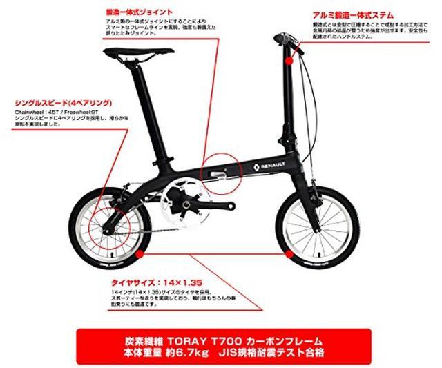 画像3: 【初心者向け】車載しやすい! 旅先で使える軽量折りたたみ自転車3選