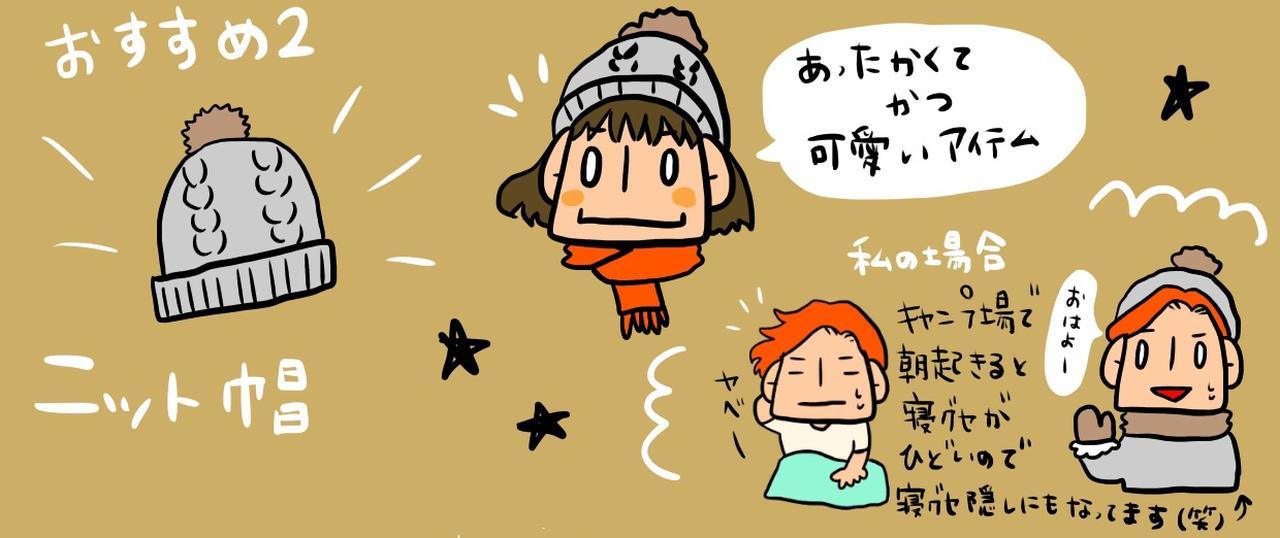 画像2: 筆者直筆イラスト hamada-ayano.com