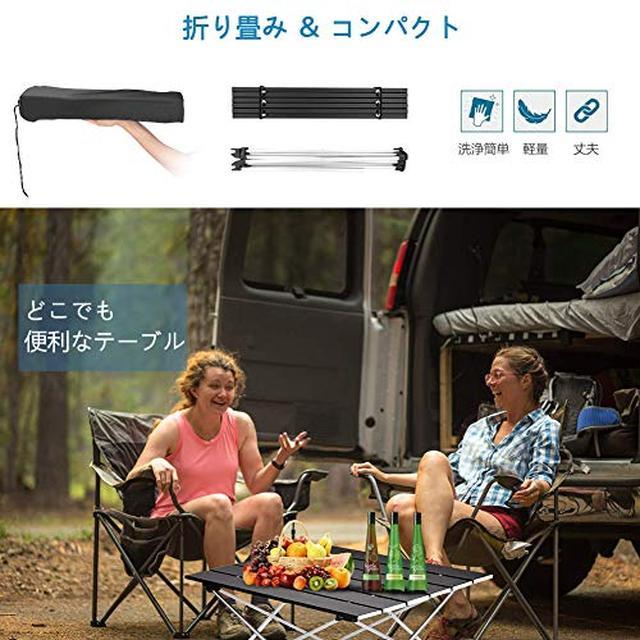 画像2: ロースタイルキャンプの楽しみ方! ローテーブルにローチェアなどおすすめギア7選