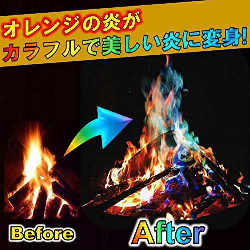 画像4: 【DIY】吊るし型焚き火台を簡単自作しよう! 金属加工とステンレス加工の方法も紹介!