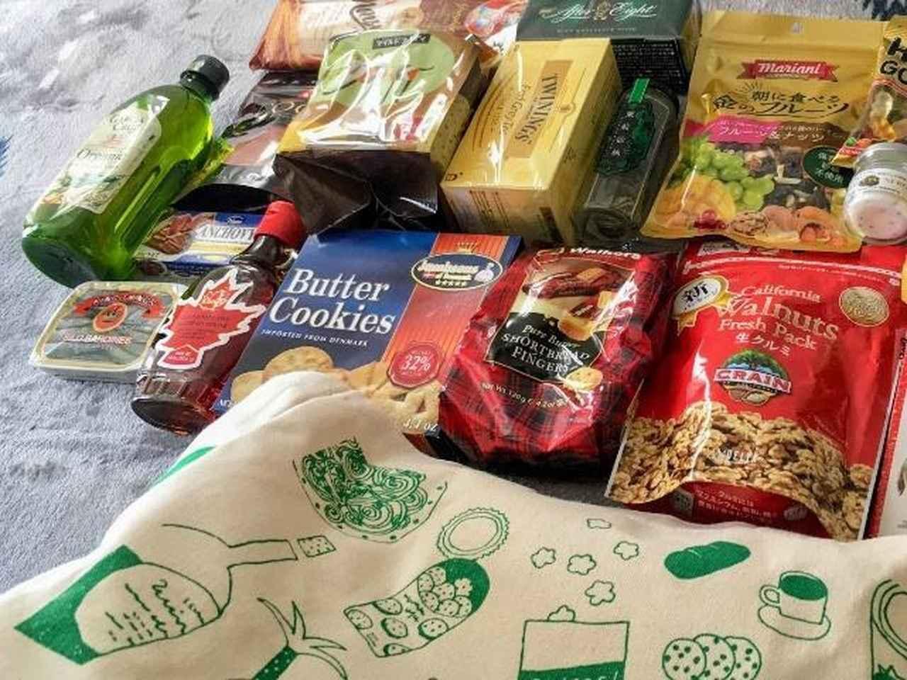 画像: キャンプ飯に飽きたらカルディへ行こう! アウトドアで使いやすい食材おすすめ5選 - ハピキャン(HAPPY CAMPER)