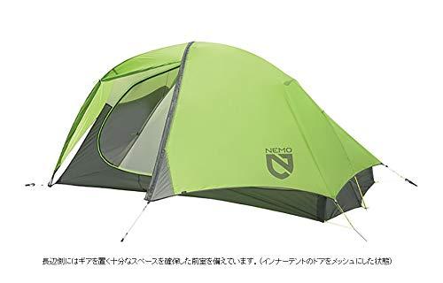画像4: 【超軽量テント】ダブルウォールテントを徹底レビュー! 軽さと利便性を兼ね備えた「ニーモ ホーネット ストーム1P」を紹介!