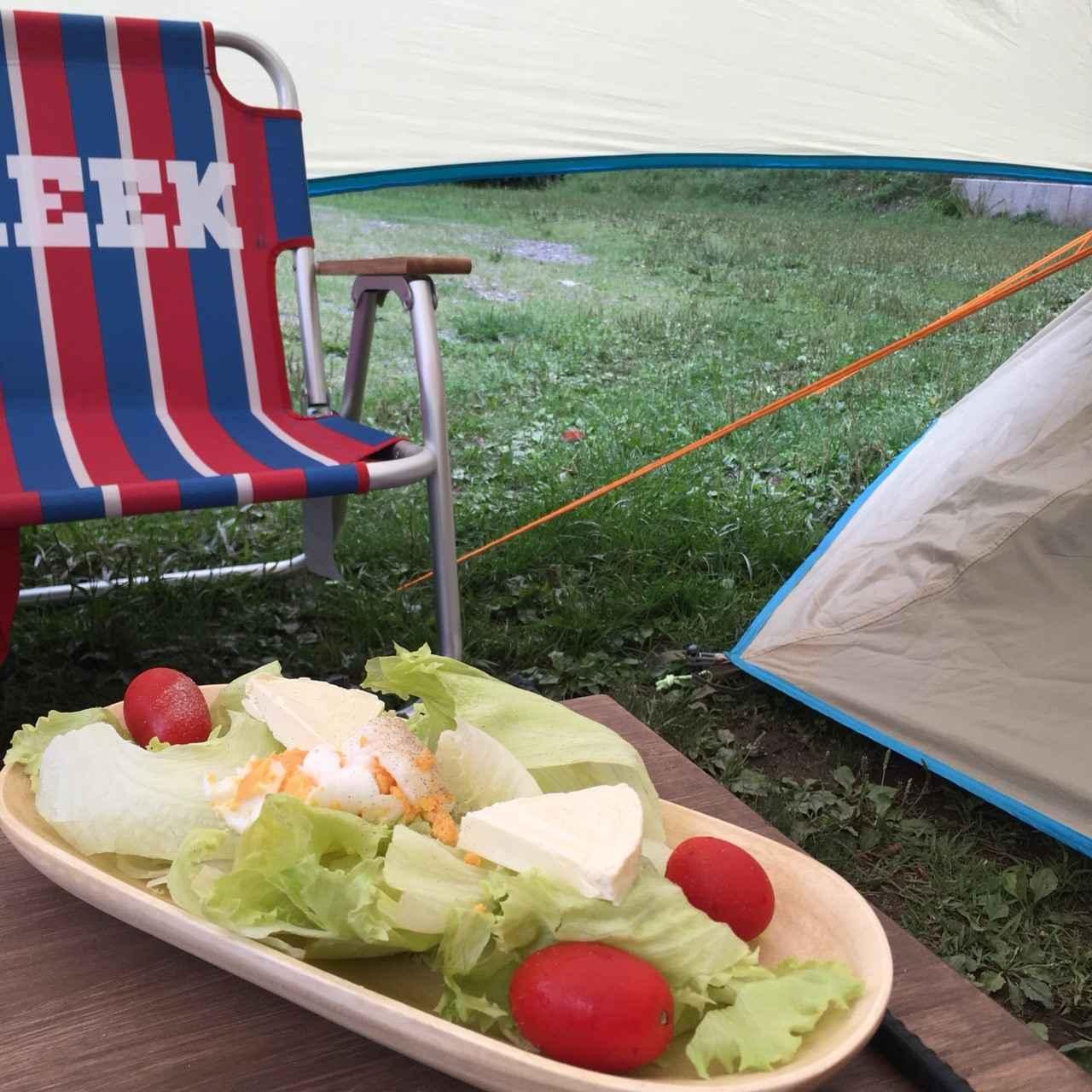 画像: 映えるキャンプご飯に!ナチュラルキッチンのおすすめアイテム&使用レビュー - ハピキャン(HAPPY CAMPER)