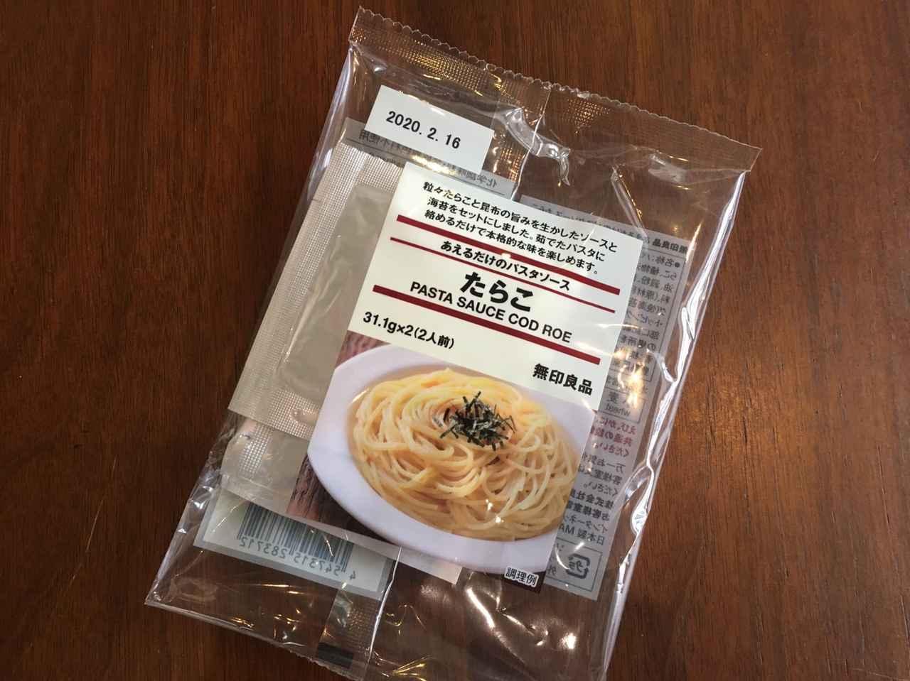 画像: 無印良品はキャンプの味方!キャンプ飯におすすめな食品&その他使えるアイテムまとめ - ハピキャン(HAPPY CAMPER)