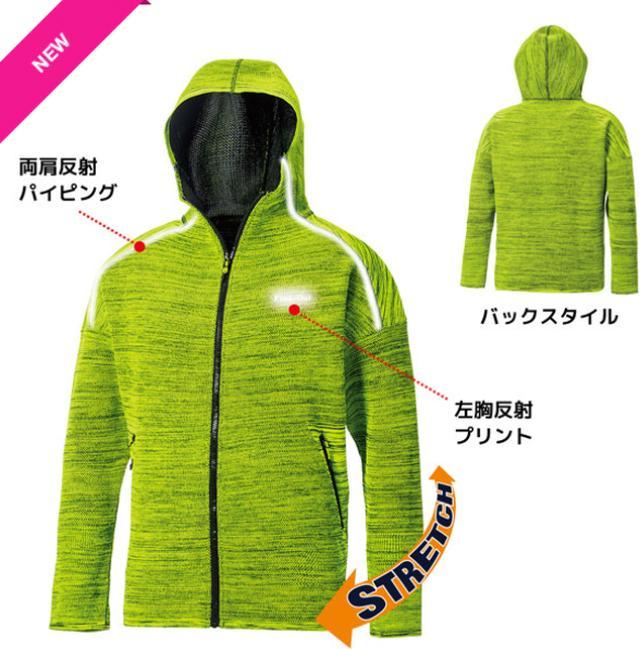 画像2: ワークマン公式オンラインショップ store.workman.co.jp
