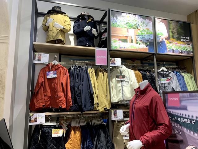 画像2: ワークマンプラス トレッサ横浜店(画像:筆者撮影)
