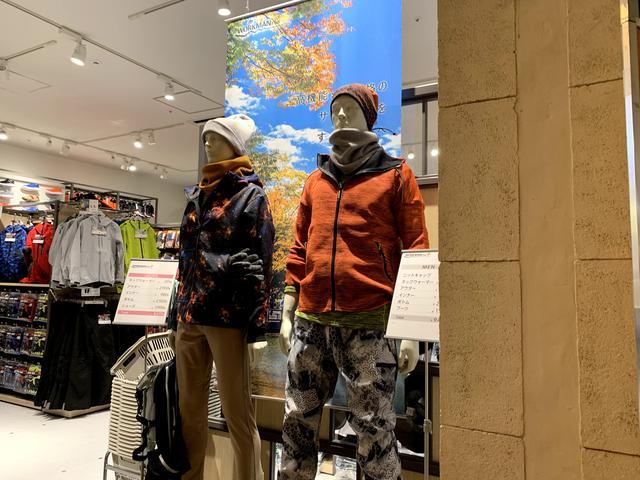 画像1: ワークマンプラス トレッサ横浜店(画像:筆者撮影)
