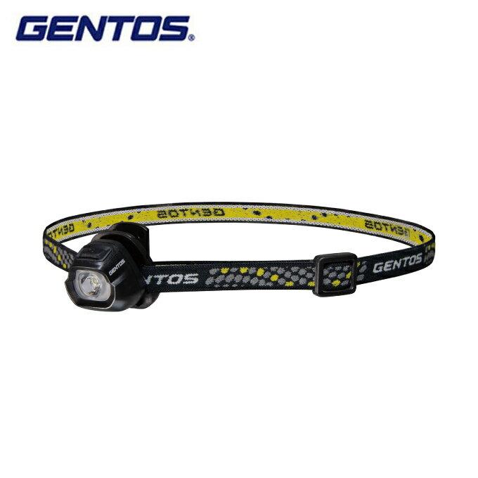 画像: 【ワークマン】でヘッドライトを購入! GENTOS(ジェントス)製のLEDヘッドライトをレビュー 超軽量&リーズナブル!