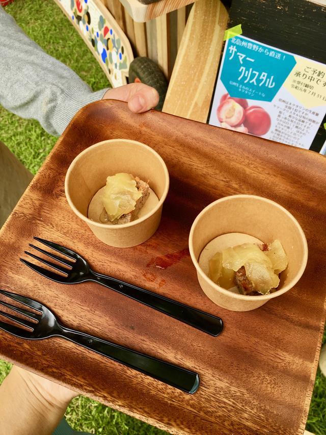 画像: 筆者撮影 「ごろごろりんごじゃむ&紫花豆のチーズケーキ」