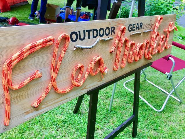 画像: 筆者撮影 「 OUTDOOR GEAR Flea Market  の看板」