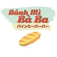 画像: Bánh mì Bà Ba(バインミーバーバー)
