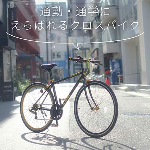 画像1: 通勤・通学・遠出に使えるクロスバイク 人気メーカー&コスパ優秀モデル4選