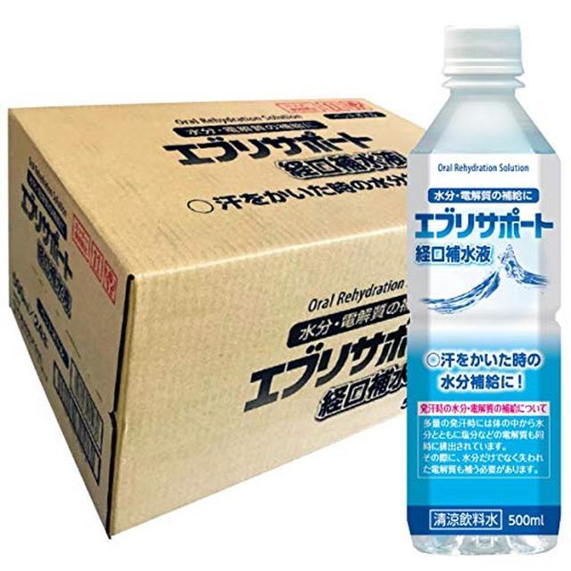 画像2: 【ライター直伝】キャンプ用の救急箱を100円ショップ「セリア」で準備しよう!