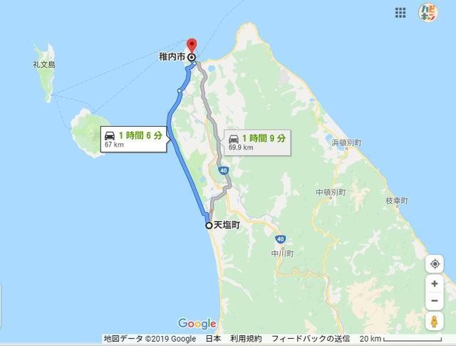 画像2: 2019 Google Map
