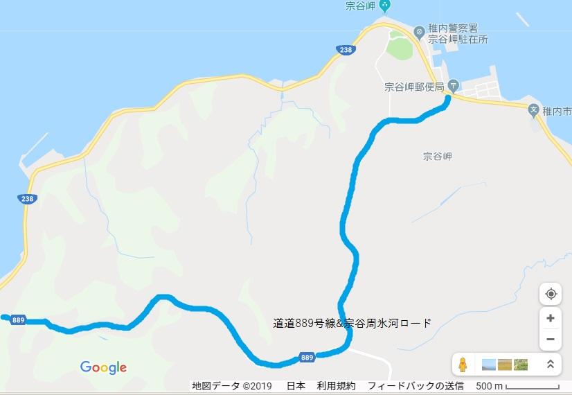 画像4: 2019 Google Map