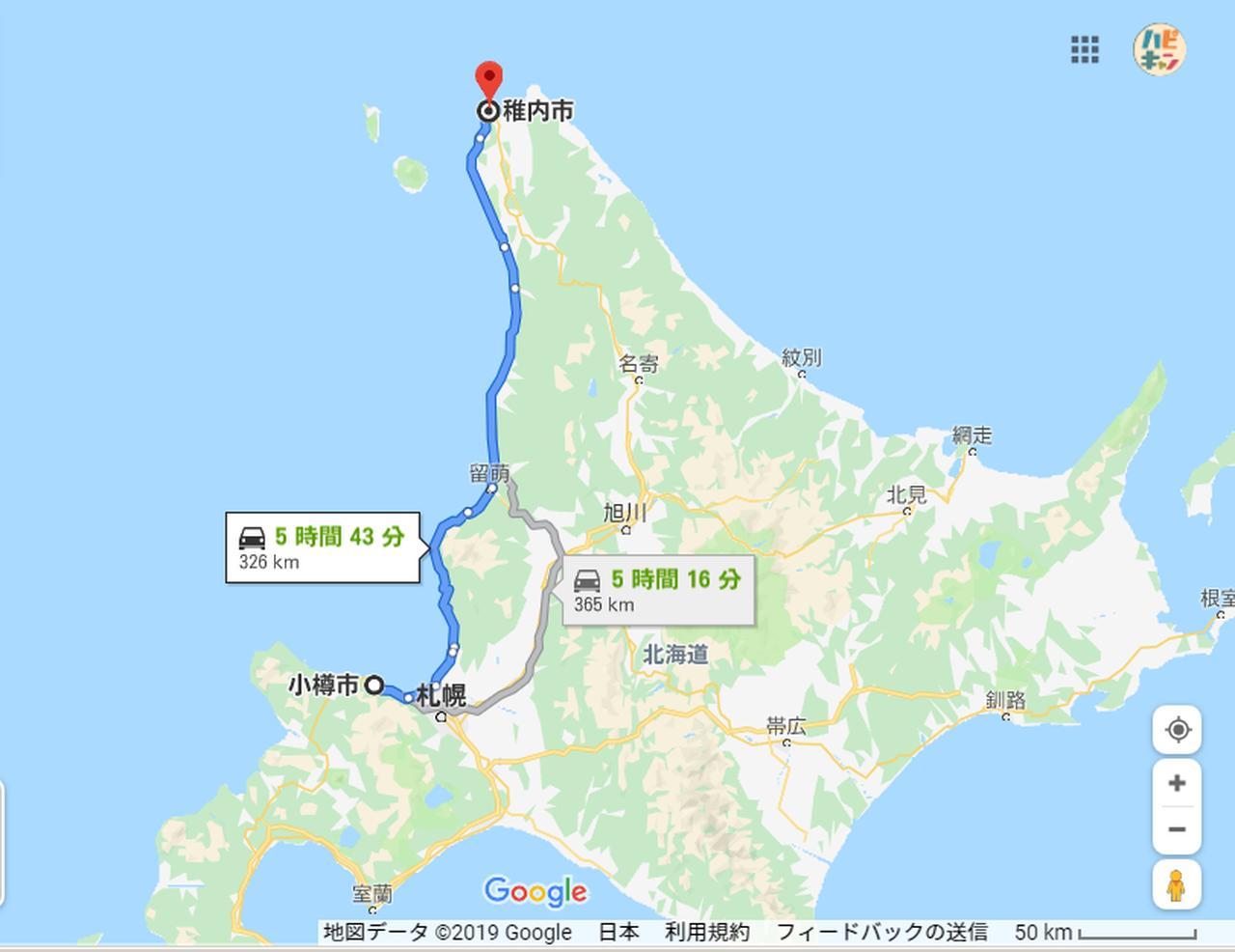 画像1: 2019 Google Map