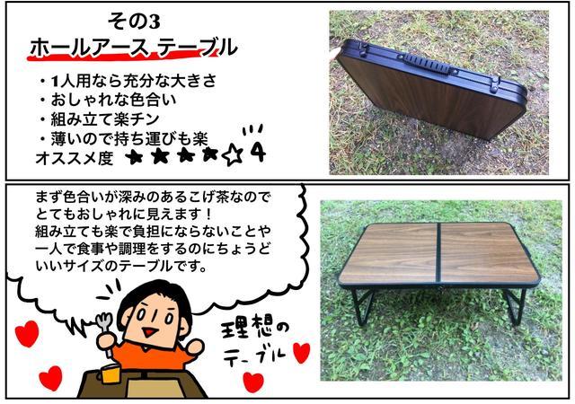 画像4: 筆者直筆イラスト hamada-ayano.com