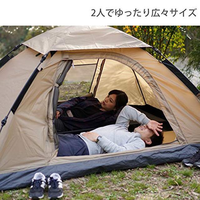 画像1: 【コスパ良し】DODワンタッチテントおすすめ3選 設営・手入れ・たたみ方も解説!
