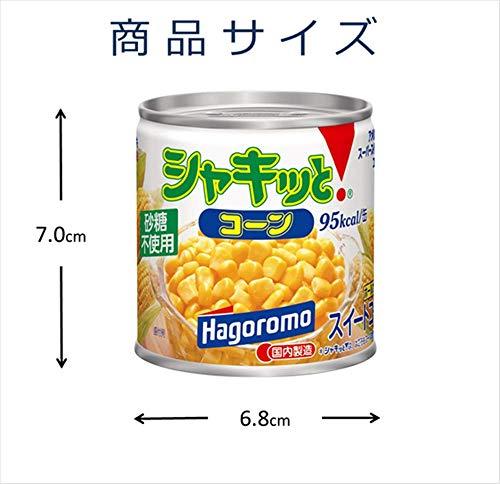 画像2: 初心者キャンパーが作る簡単キャンプ飯!缶詰を使った時短アレンジレシピを紹介