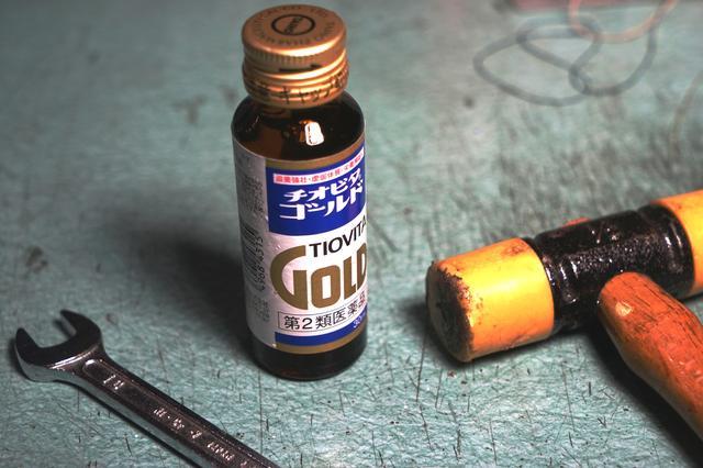 画像: 筆者撮影・栄養ドリンクの30mlのものなら大抵フィットするかと思われます。