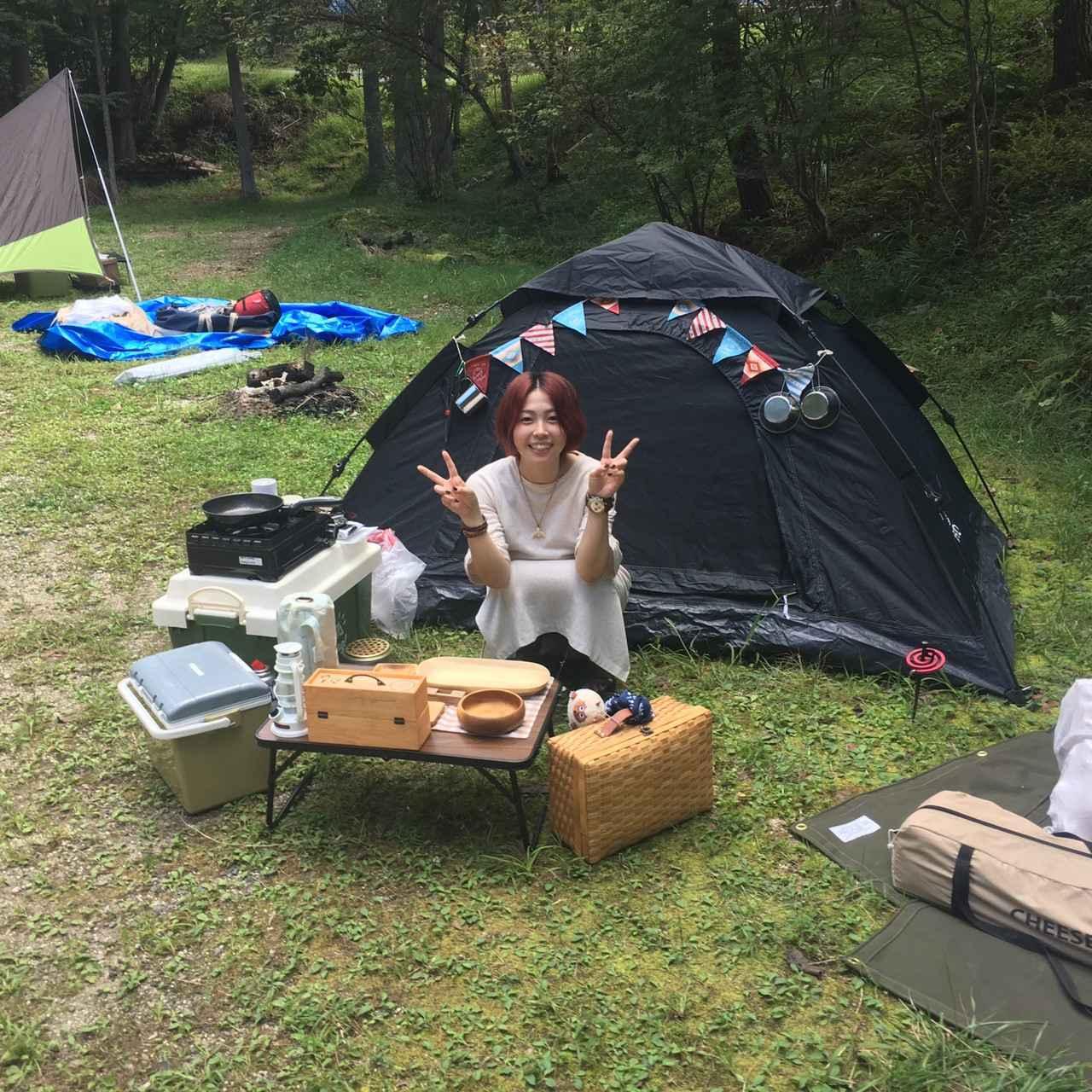 画像: 女子だってキャンプは楽しい!初心者女子に向けて楽しさを3つご紹介します - ハピキャン(HAPPY CAMPER)
