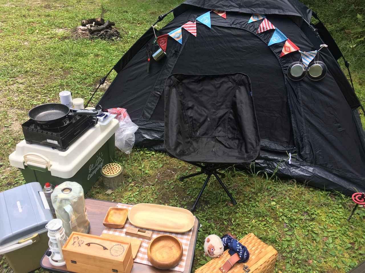 画像1: 【レビュー】DODのワンタッチテントを女子ソロキャンプで使ってみました! - ハピキャン(HAPPY CAMPER)